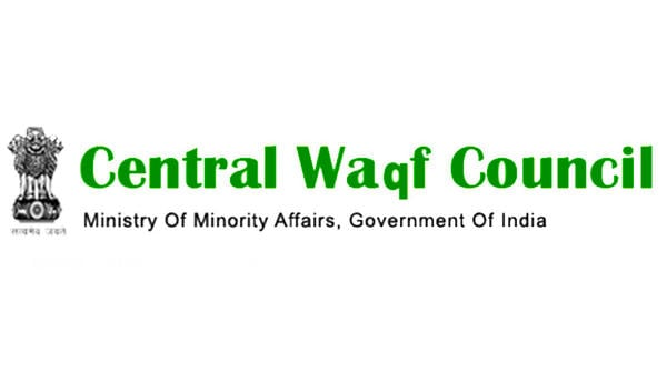 Central Waqf Council team inspects Wakf Estate in Guwahati, discuss development schemes for Wakf Estates in Assam