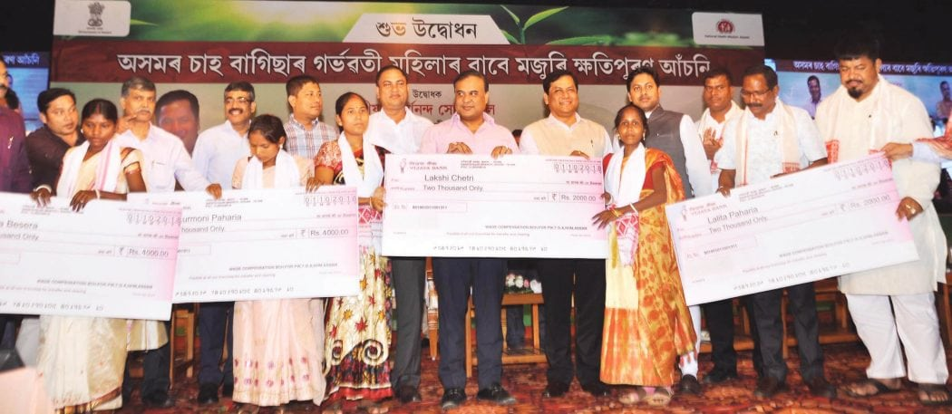 CM Sarbananda Sonowal launches WCS for pregnant women in tea gardens