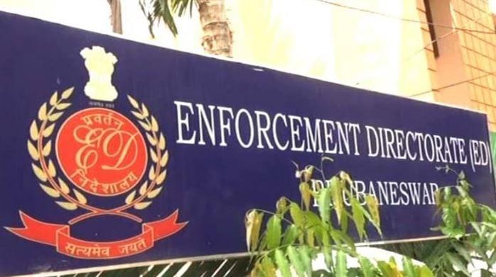 Enforcement Directorate (ED) seeks attachment of Nirav Modi's assets in Hong Kong
