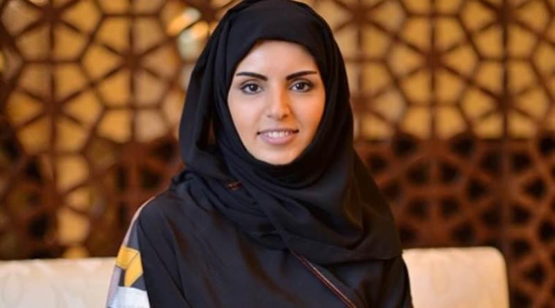 'Middle Eastern Women Misrepresented Worldwide' Says Fatma Al Remaihi
