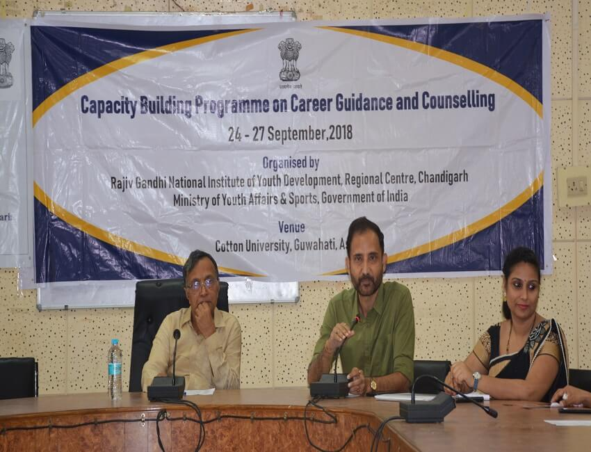 Career guidance and counseling programme organised by Cotton University comes to an end
