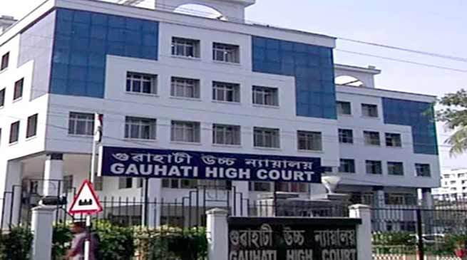 Gauhati High Court Sets Aside APPSCCE (Prelims) Results
