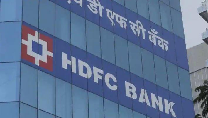 HDFC Bank Q2 net profit up 20.6%