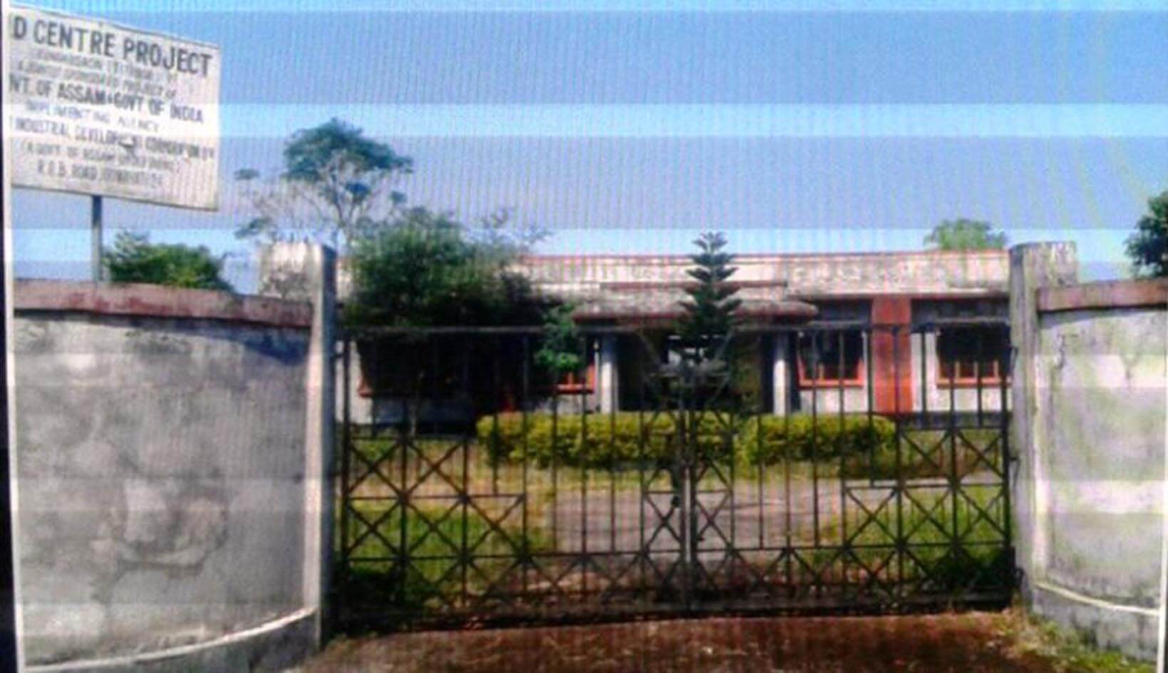 Silchar: Malinibeel Industrial area yet to be developed