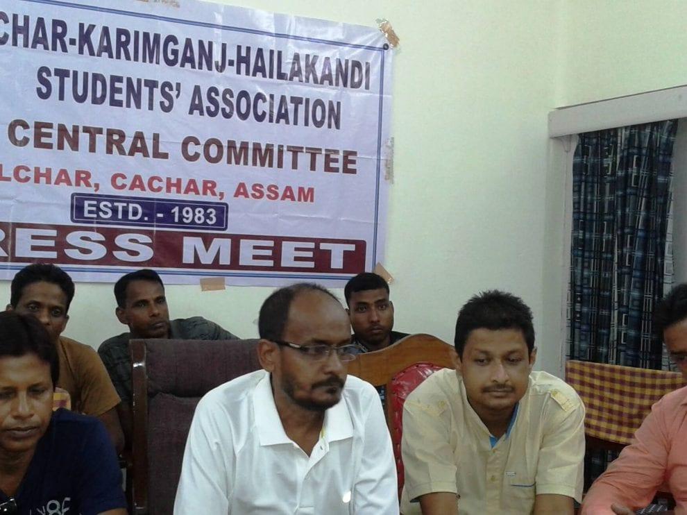 All Cachar Karimganj Hailakandi Students Association (ACKHSA) slams Mrinal Hazarika for provocative statements