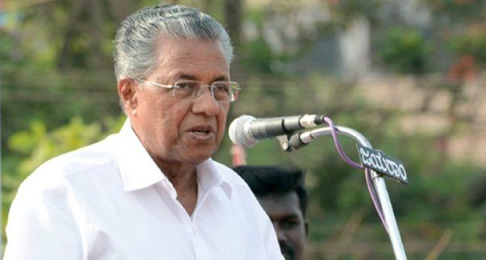 Kerala CM Pinarayi Vijayan calls all-party meeting on Sabarimala