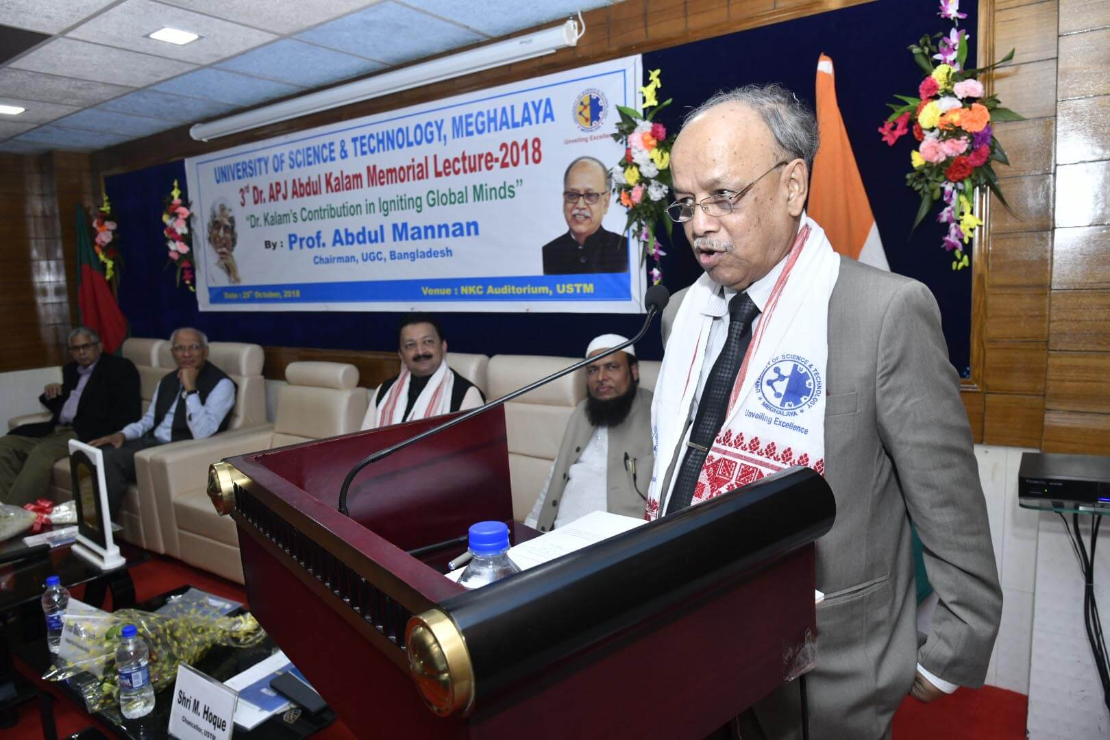 Dr APJ Abdul Kalam Memorial Lecture organized by University of Science and Technology Meghalaya