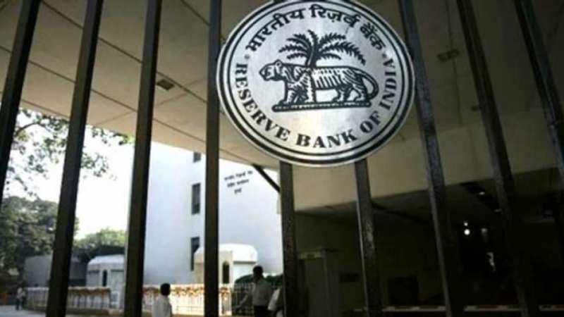 Undermining RBI will be Disastrous: Employees' Union