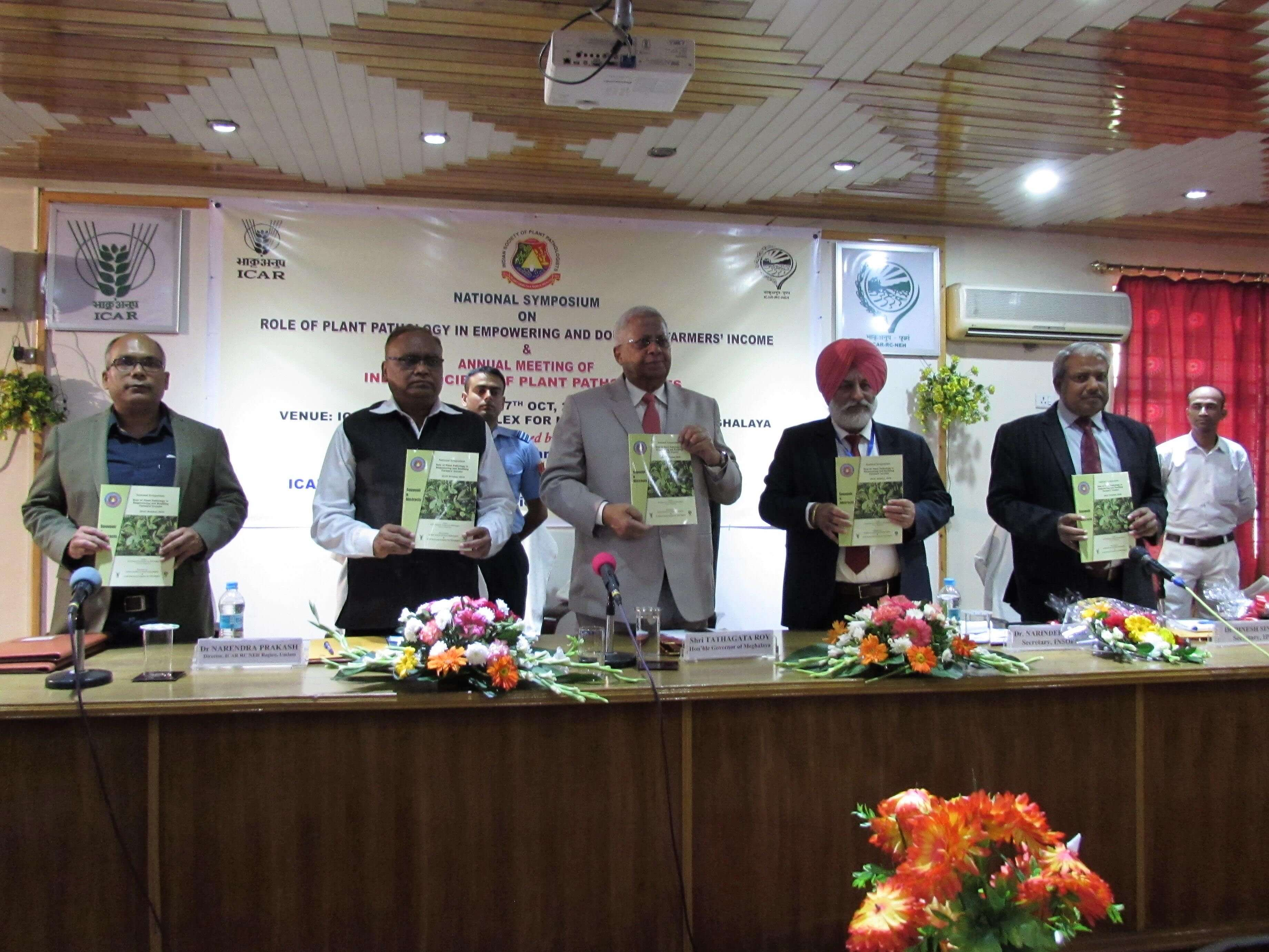 ICAR hosts National Symposium on Boosting Farmers' Income, Shillong