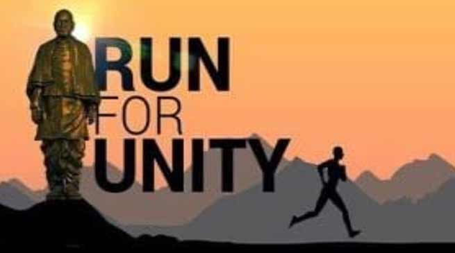 Run for Unity to be organised in Hailakandi