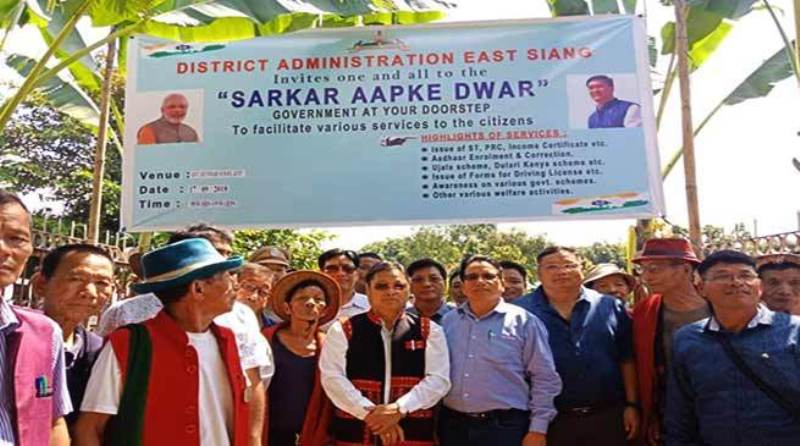 Eighth edition of Sarkar Aaapke Dwar held at Gensi