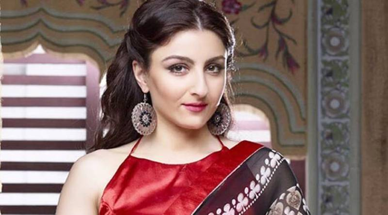 'Difficult to be a Woman in India' Says Soha Ali Khan