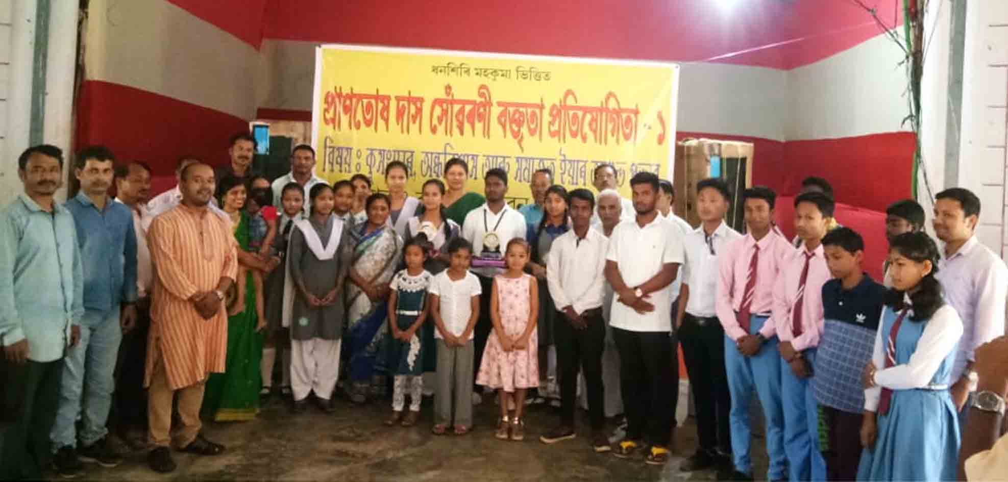 Speech competition among students held, Sarupathar
