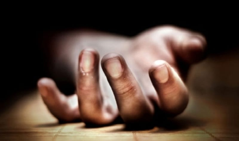 Police Constable Commits Suicide