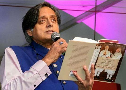 'Scorpion', not 'Shiva lingam', is Tharoor's subject