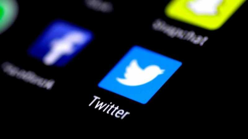 Twitter Under Irish Investigation Over Data Collection