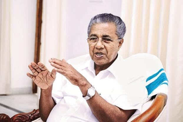 Pinarayi Vijayan Holds Meeting Over Sabarimala Verdict