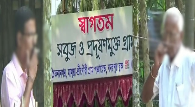 Assam CMs 'Green Village Clean Village' initiative might not stop people from Smoking ?
