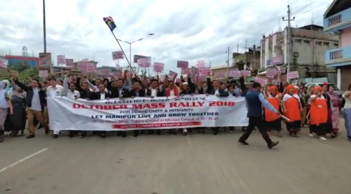 United Committee Manipur staged Mass Rally in Imphal demanding Disclosure of Naga Framework