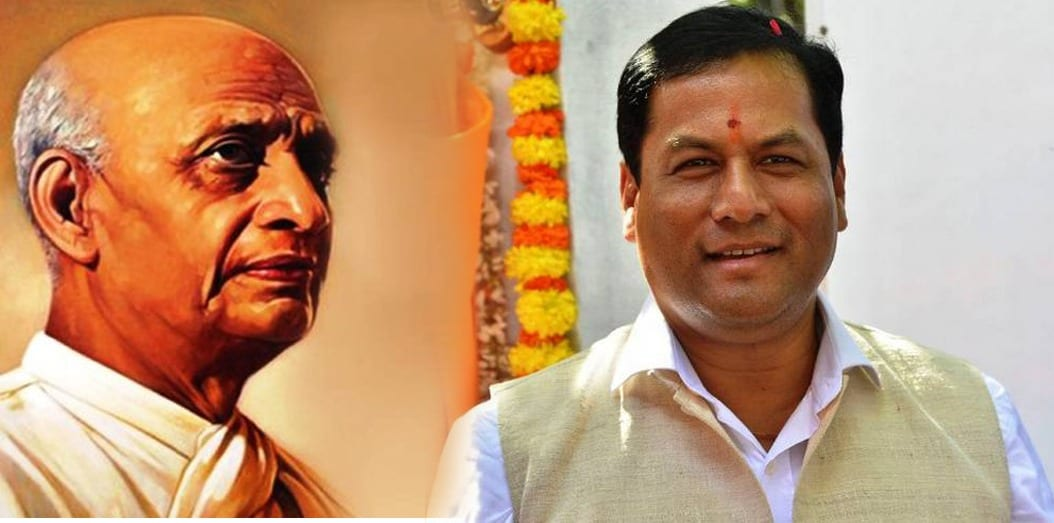 Sardar Patel shaped the narrative of modern and strong India: CM Sonowal