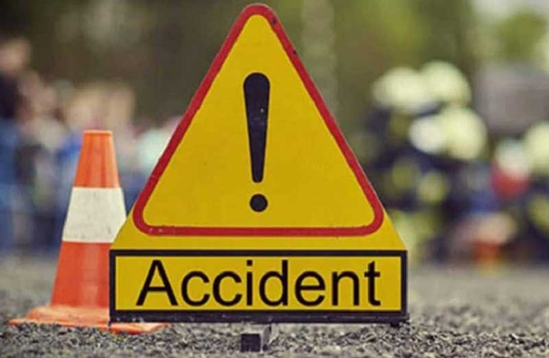 Accident prone road