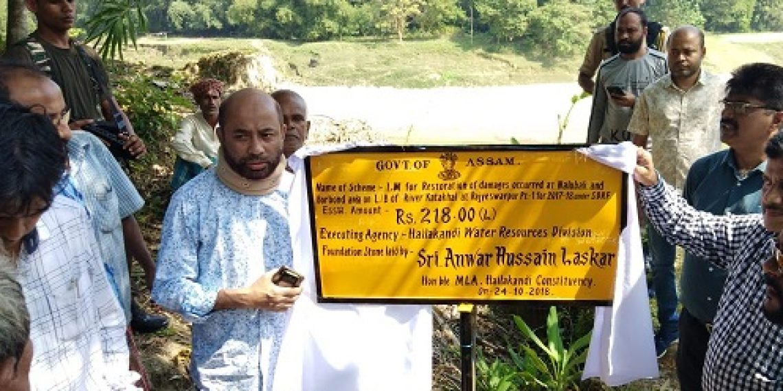 Anti-erosion measures to  begin soon in Hailakandi