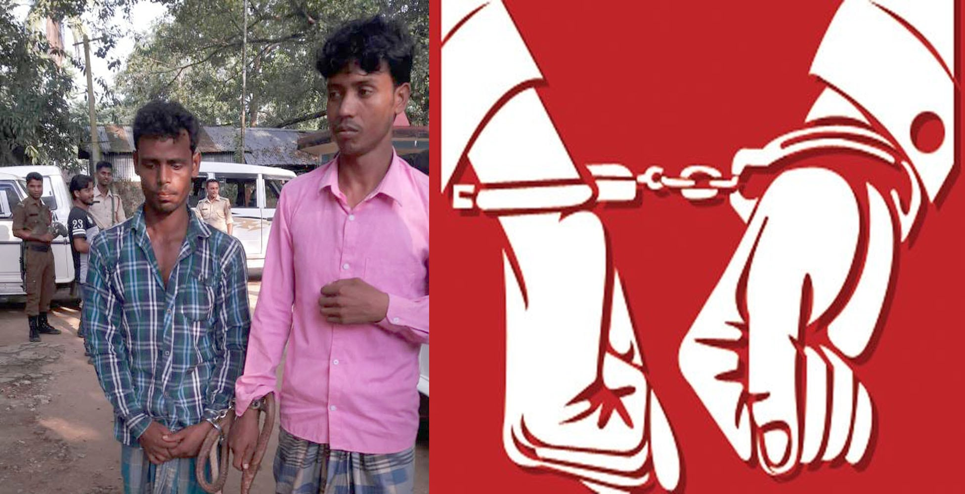 Miscreants held by Police on Robbery charges in Karimganj, Arms Recovered