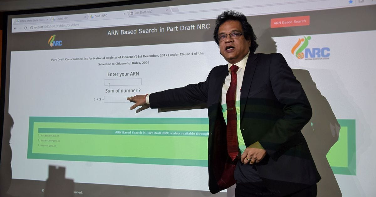 NRC Coordinator Prateek Hajela Demonstrates work details in delhi