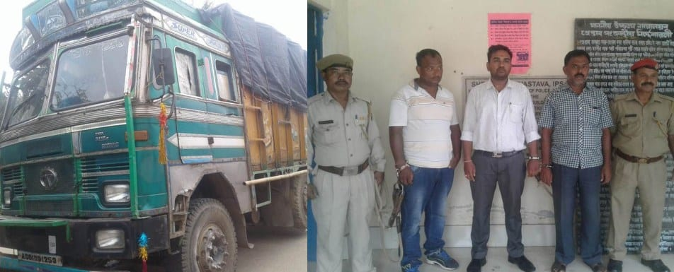 Two Coal Mafias apprehended by Police at Khetri in Guwahati
