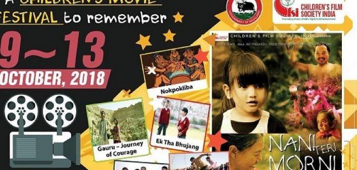 First Nagamese language movie screened at Nagaland film fest