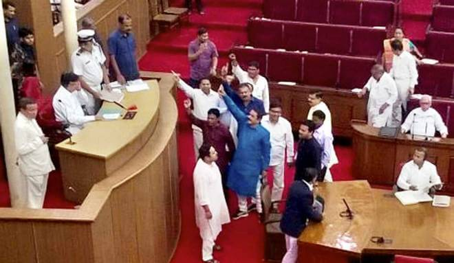 Odisha Congress MLA Says Quitting