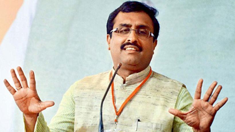 Bharatiya Janata Party Says it is Strong Rooted in Nagaland