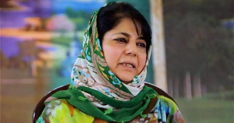 Former Chief Minister Mehbooba Mufti on J&K