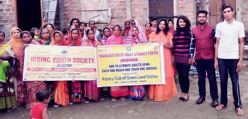 Adult literacy centre established in Silchar