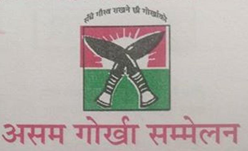 Gorkha body submits memorandum  to NRC authority