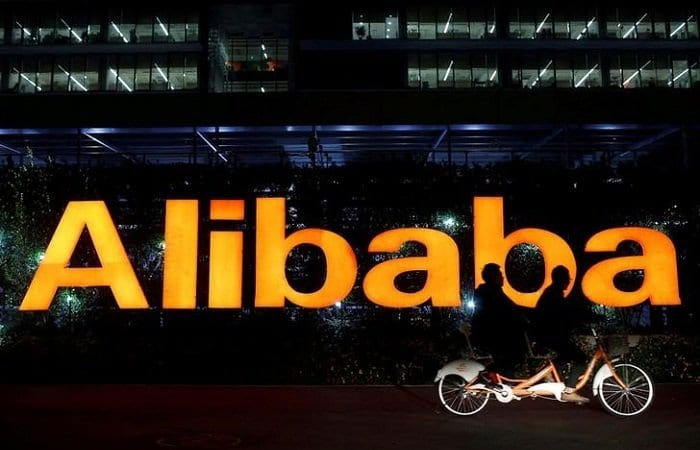 Alibaba Generates Record $31 Billion During Singles' Day Sale