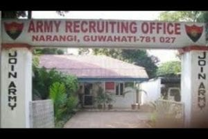 Army Recruitment Office, Narengi