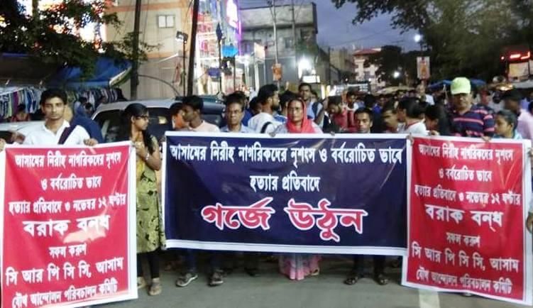Assam Bandh: Little impact in Brahmaputra Valley, crippling effect in Barak