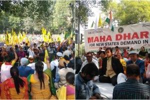 Maha Dharna