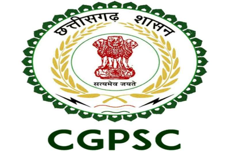 CGPSC Jobs 2019 For Lecturer Vacancy for Any Post Graduate