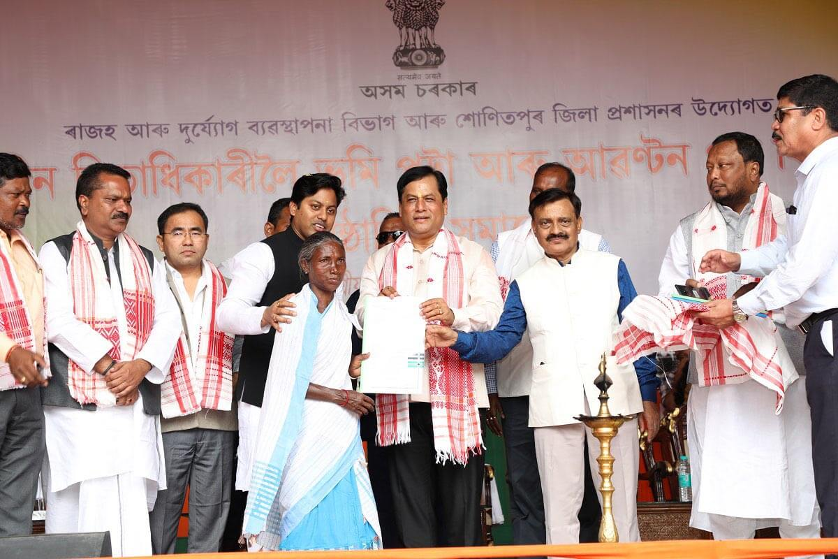 Chief Minister Sarbananda Sonowal launches land patta distribution programme