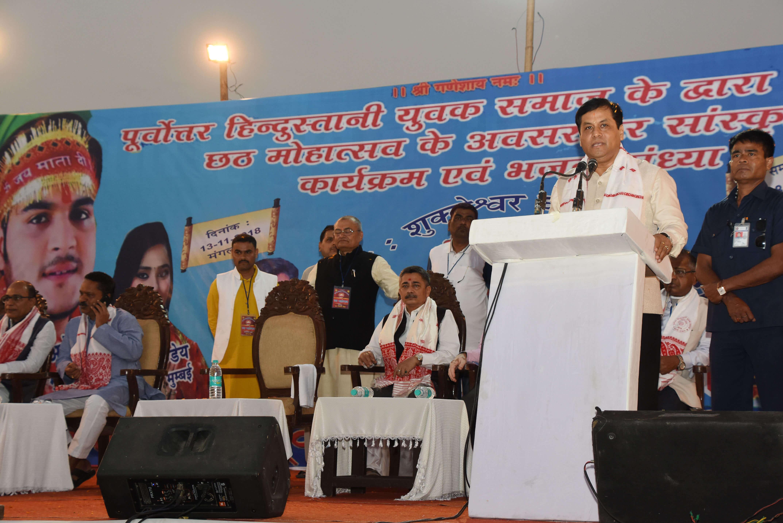 Sarbananda Sonowal urges everybody to turn Assam more vibrant