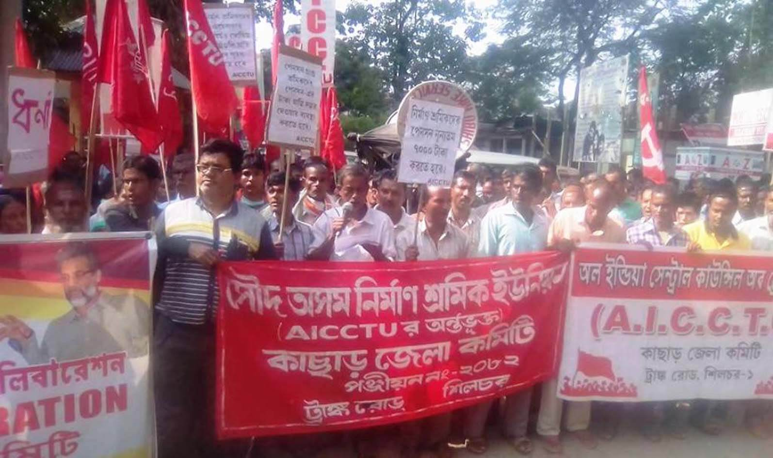 Construction workers stage protest in front of Cachar Deputy Commissioner Office