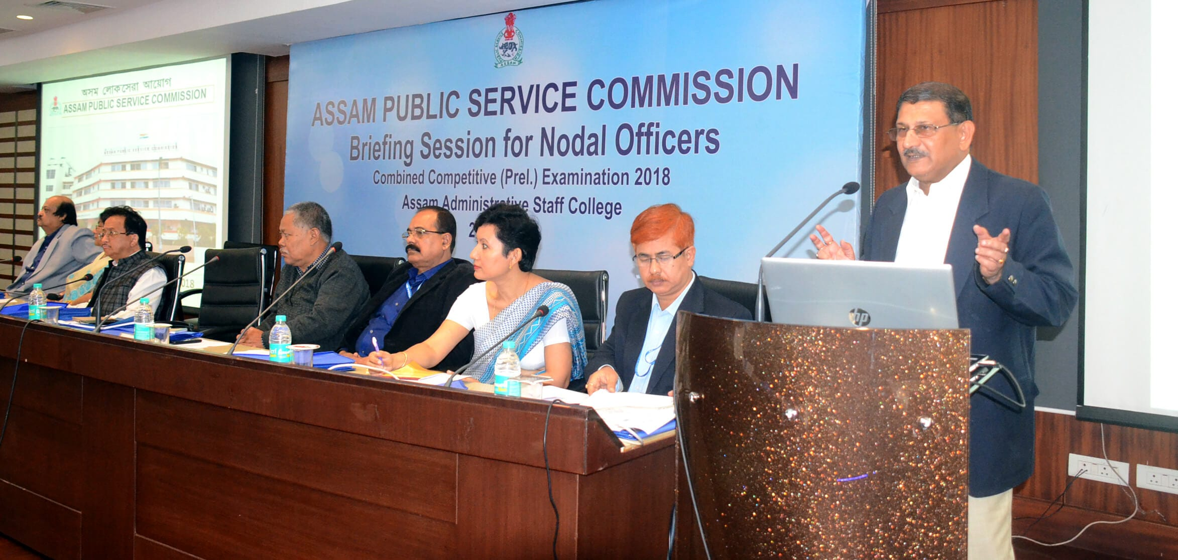 Assam Public Service Commission (APSC) held meeting with nodal officers