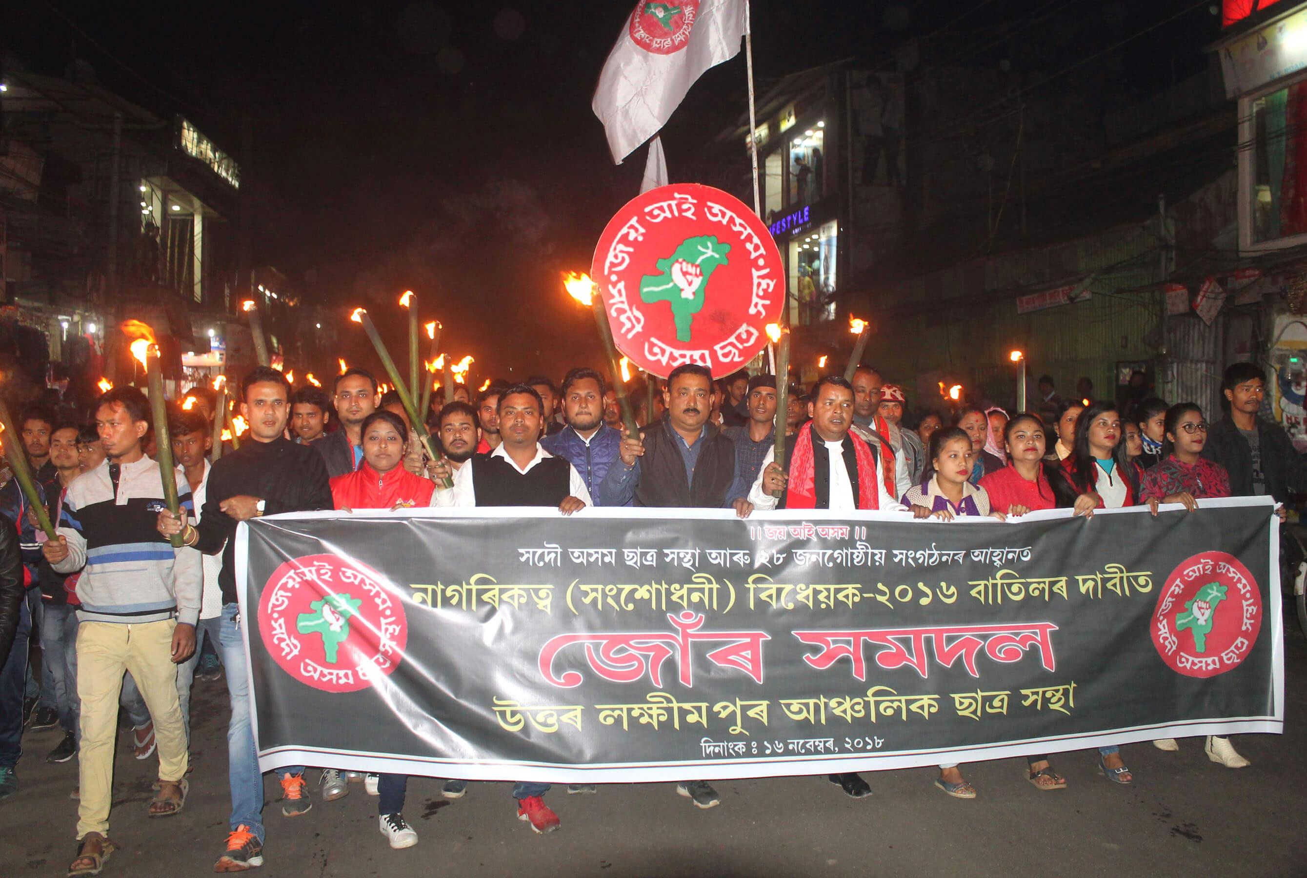 Massive torch rally against Citizenship (Amendment) Bill, 2016 across Assam