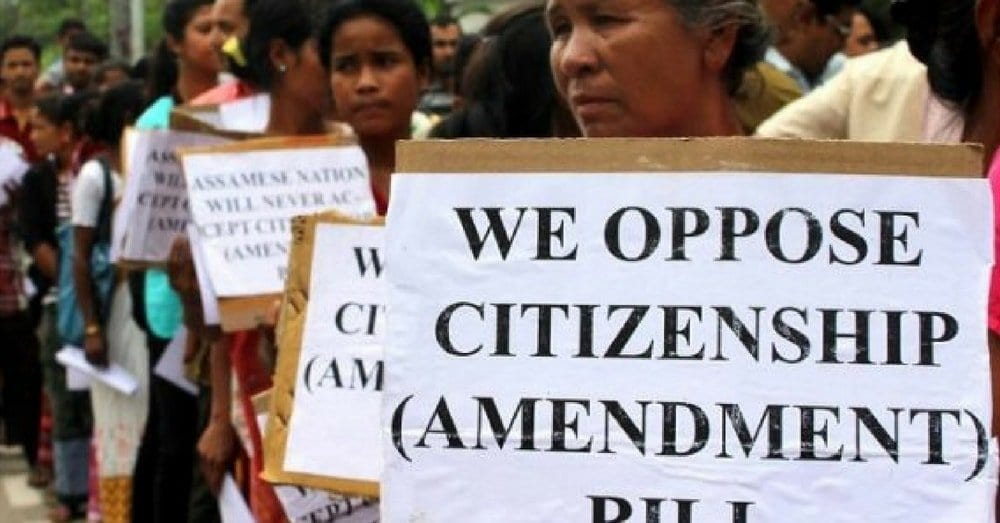 Say No to amending Citizenship Act