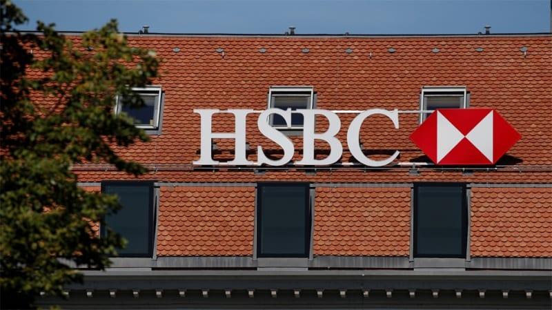 HSBC, RIL Execute Blockchain Trade Finance Transaction