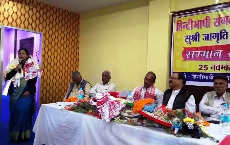 Jagriti Kalwar felicitated by Barak Hindi Sahitya Samiti