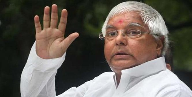 IRCTC Scam: Lalu Prasad Yadav to appear in Court via Video Conferencing