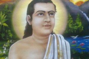 Madhupur Xatra